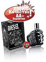 Р1Diesel Only The Brave Tattoo Хорватия Люкс качество АА++ парфюм дизель