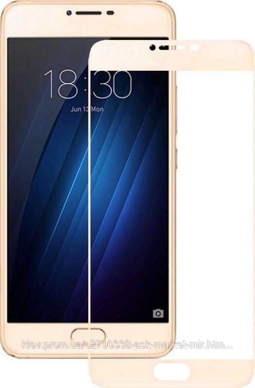 Захисне скло ProGlass для Meizu U20 U685H На весь екран Gold