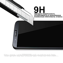 Захисне скло ProGlass для Meizu U20 U685H На весь екран Gold, фото 2