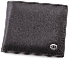 Темно-синій затискач на магніті для грошей ST Leather