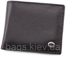 Темно-синий зажим на магните для денег ST Leather