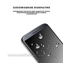 Защитное стекло ProGlass для Samsung Galaxy A3 2017 (A320F, A320Y) На весь экран Blue, фото 2