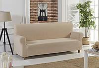Молочный чехол на диван без оборки универсального размера