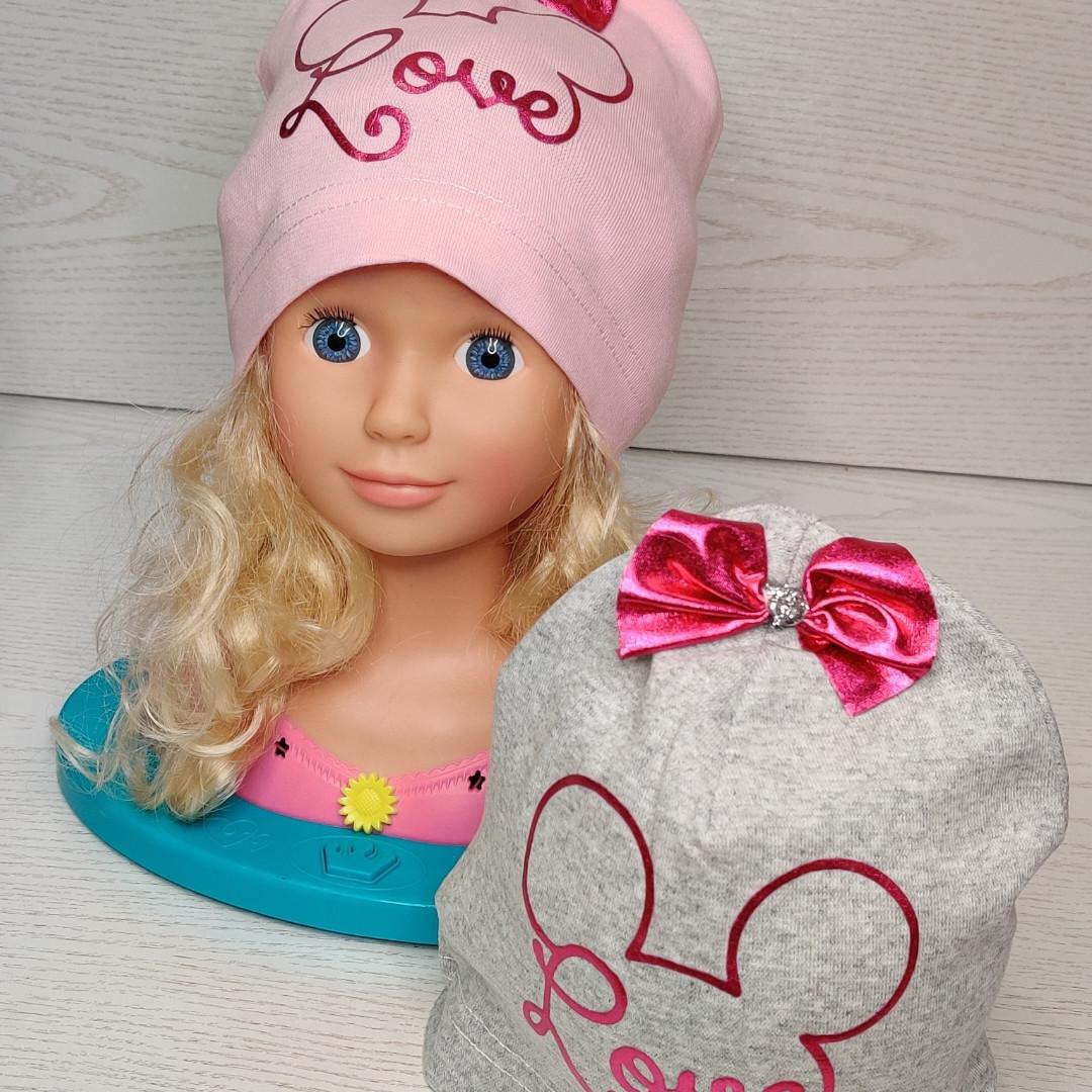Шапка для девочки трикотажная с Мики Польская шапка Grishek Размер 50-54 см