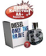 Р1Diesel Only The Brave Хорватия Люкс качество АА++ парфюм дизель