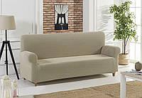 Светло кофейный чехол на диван без оборки универсального размера