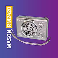 Радиоприемник MASON RM-2420 радио от сети с аккумулятором (USB+SD) PS