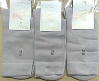 Мужские носки демисезонные х/б Elegant Classic лайкра 25 размер Светло-серый НМД-0519 25 / M / 38-40