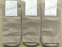 Мужские носки демисезонные х/б Elegant Classic лайкра Бежевый 25 размер  НМД-0523 25 / M / 38-40