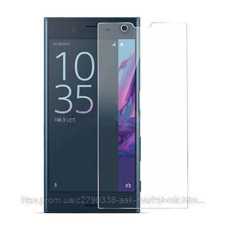 Защитное стекло ProGlass для Sony Xperia XZ F8331, Xperia XZ Dual F8332, фото 2