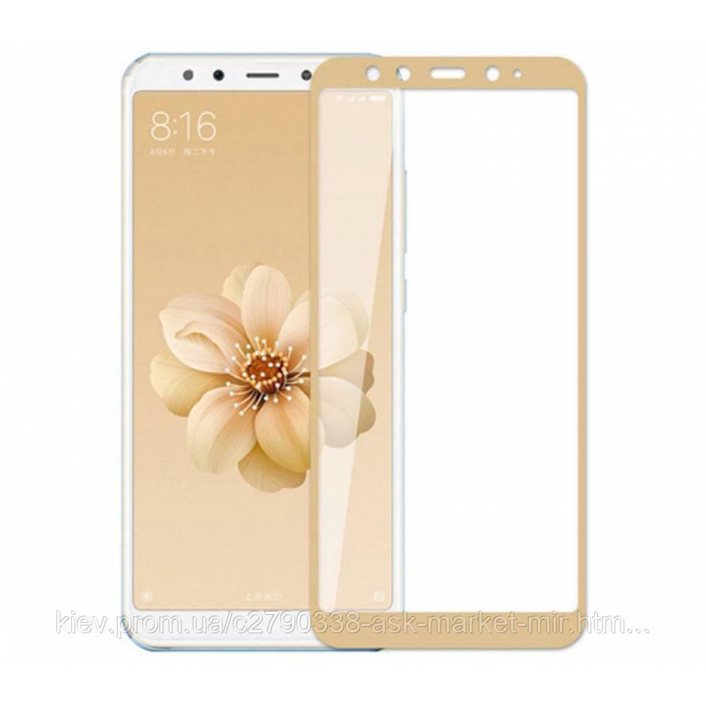 Захисне скло ProGlass для Xiaomi Mi6x, Mi A2 На весь екран Gold