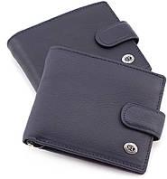 Чоловічий гаманець синього кольору із затискачем ST Leather