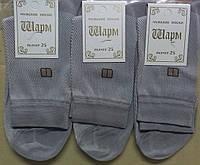 """Носки мужские с сеткой х/б """"Шарм"""" Украина, средне-серый НМВ-Л-36"""