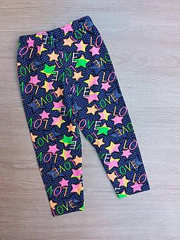 Лосіни з юбкою з фатіну для дівчат  Р.р 1-4 роки