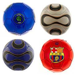 Мяч футбольный сувенирный, размер 2 (цвета в ассортименте).