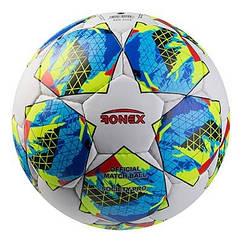 Мяч футбольный Grippy Ronex AD-23,  синий/зеленый