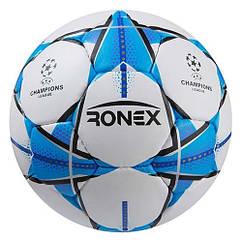 Мяч футбольный Grippy Ronex FN1, голубой.