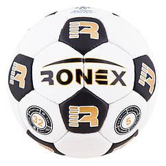 Мяч футбольный Grippy Ronex черно-белый.