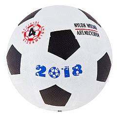 Мяч футбольный резиновый №4 290грамм. Скидка