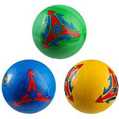 Мяч футбольный резиновый №4 370г. Цвета в ассортименте.