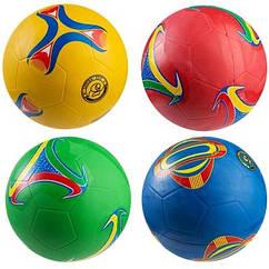 Мяч футбольный резиновый №5 420г. Цвета в ассортименте.