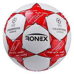 Мяч футбольный Grippy Ronex FN2, красный.