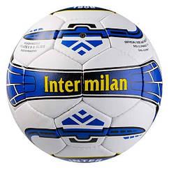 Мяч футбольный Grippy G-14 Inter Milan 1