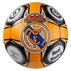 Мяч футбольный Grippy G-14 RM, оранж/черный.