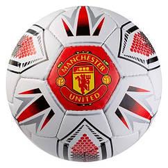 Мяч футбольный Grippy G-14 MU 3, желто/синий.