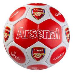 Мяч футбольный Grippy G-14 ARS-2