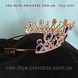 Діадема корона тіара під золото з синіми каменями, висота 6 див., фото 3