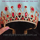 Діадема корона тіара під золото з синіми каменями, висота 6 див., фото 4