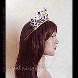 Діадема корона тіара під золото з синіми каменями, висота 6 див., фото 7