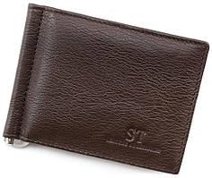 Чоловіче маленьке портмоне з затиском ST Leather
