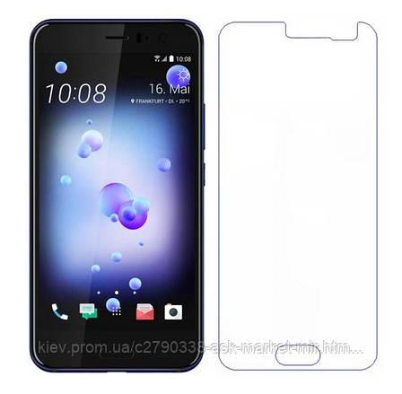 Захисне скло ProGlass для HTC U11 Life, фото 2