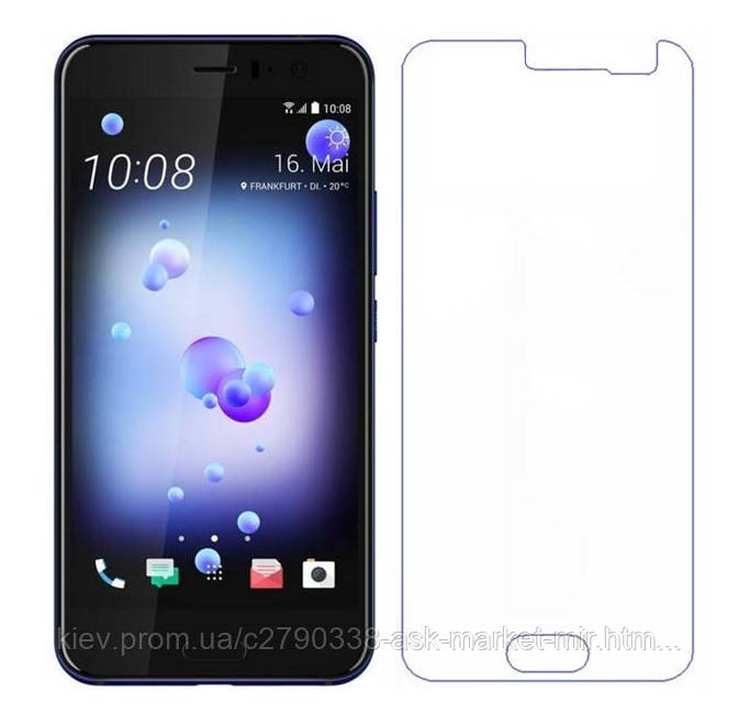 Захисне скло ProGlass для HTC U11 Life