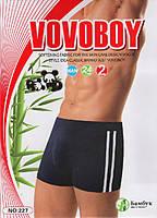 Трусы мужские боксеры modal Vovoboy