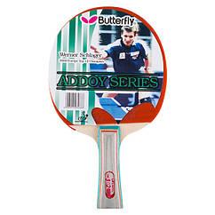 Ракетка для настільного тенісу Butterfly WernerSchlager, кольорова коробка