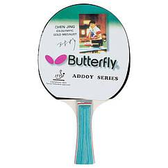 Ракетка для настільного тенісу Butterfly Addoy Series Champ-F-2, 1шт