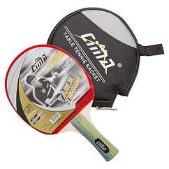 Ракетка для настільного тенісу Cima CM100-1