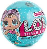 Лялька ЛОЛ Сюрприз! Колекція Мербеби Серія 1 LOL Surprise Ultimate Collection Merbaby MGA