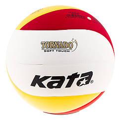 Мяч волейбольный Kata Tornado PU. Скидка