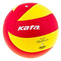 Мяч волейбольный Kata 200 PU, красно/желтый. Скидка