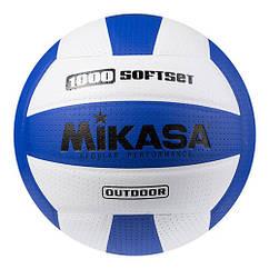Мяч волейбольный Mikasa 1000 SoftSet, сине/белый, черно/белый. Скидка