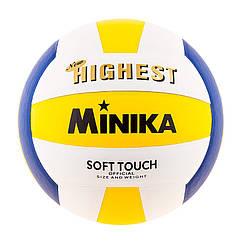 Мяч волейбольный Minika Highest сине-белый-желтый. Скидка