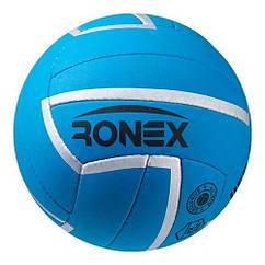 Мяч волейбольный Ronex Sky Cordly, синий.