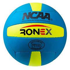 Мяч волейбольный Ronex Sky/green Cordly