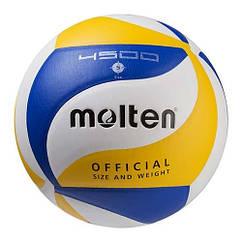 Мяч волейбольный Molten 4500-2 PU, белый/желтый/синий. Скидка