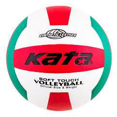 Мяч волейбольный Kata PU, бело/красный/зеленый. Скидка