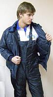 Куртки зимние рабочие